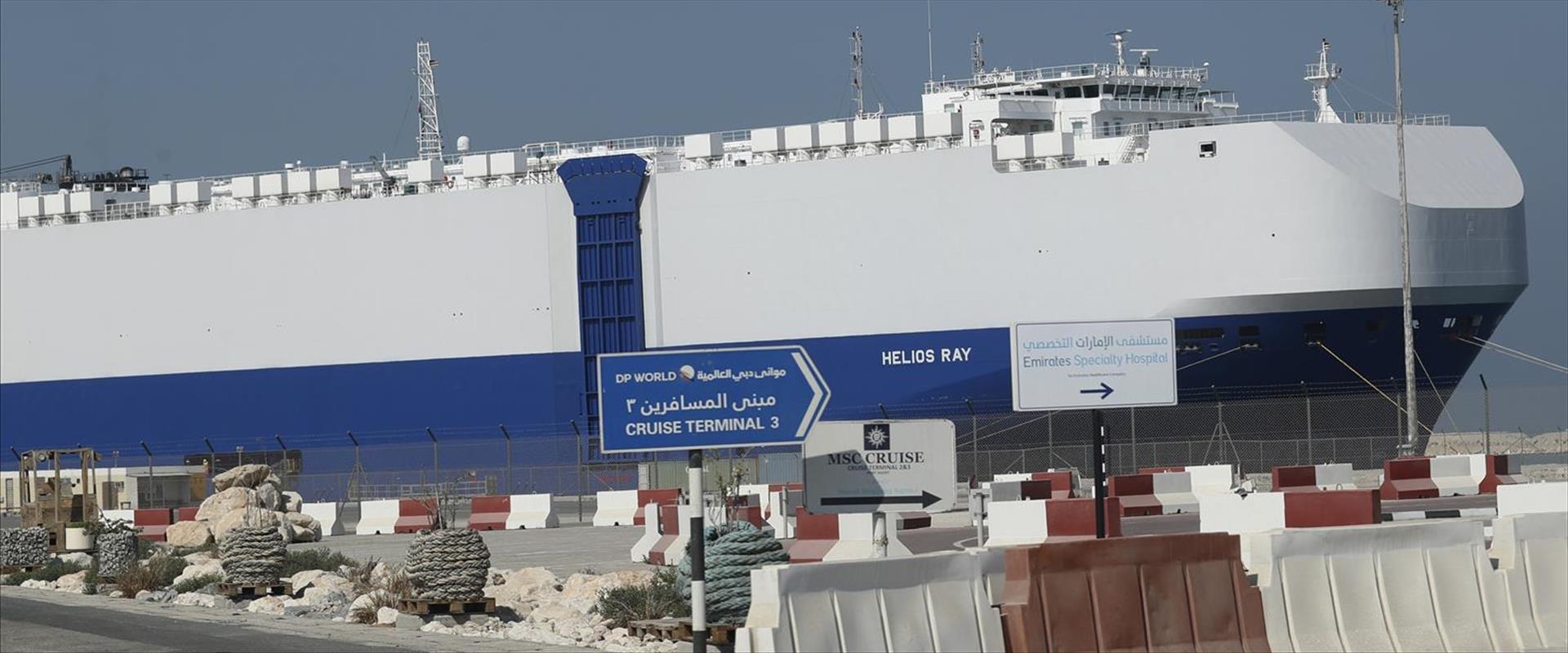 פיצוץ הספינה במפרץ עומאן