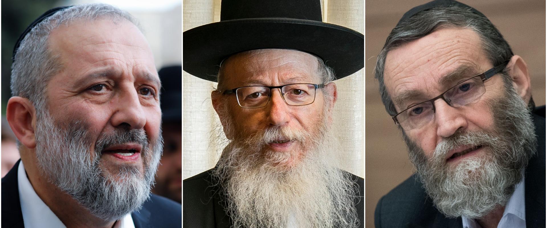משה גפני, יעקב ליצמן, אריה דרעי