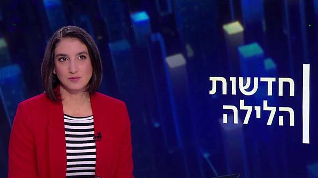 חדשות הלילה | 01.03.21