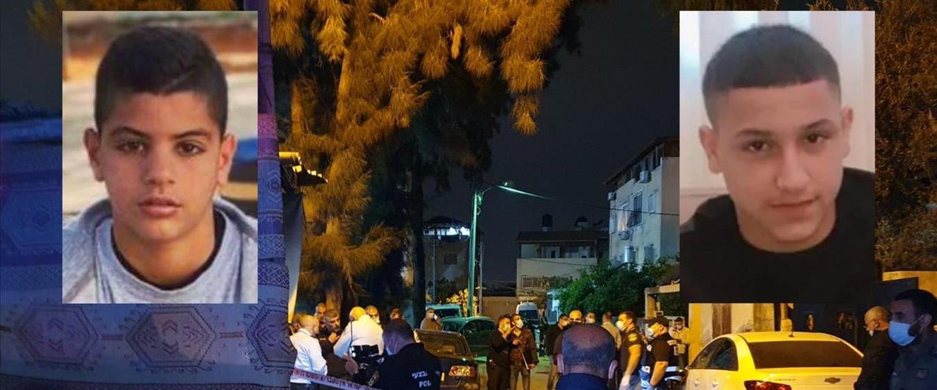 ג'לג'וליה אמש, הנרצח: מוחמד עדס (מימין) וחברו מוסט