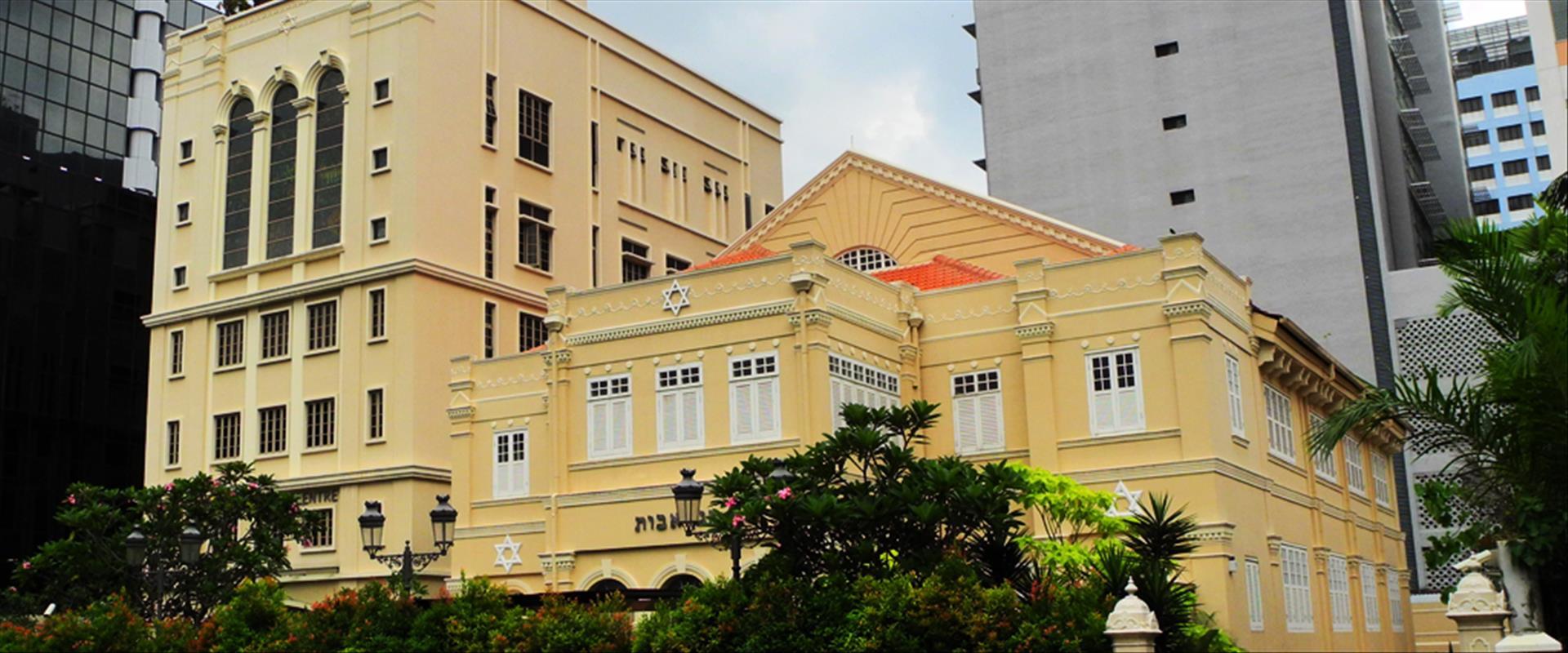 """בית הכנסת """"מגן אבות"""" בסינגפור, ארכיון"""