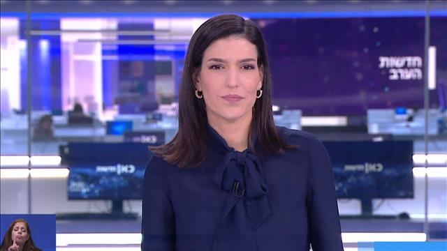 חדשות הערב | 10.03.21