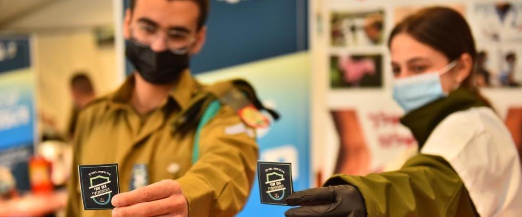 حملة التطعيم في جيش الدفاع