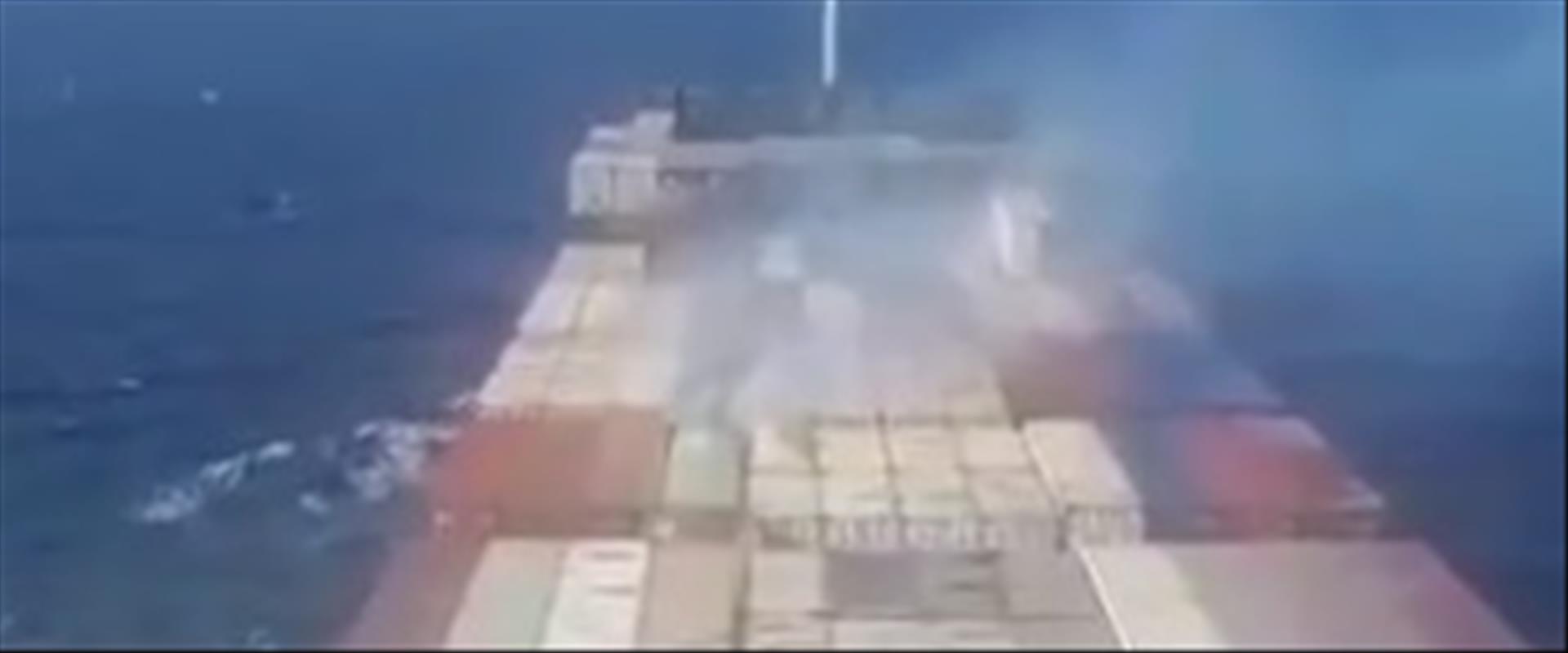 הספינה האיראנית, שלטענת האיראנים נפגעה בים התיכון