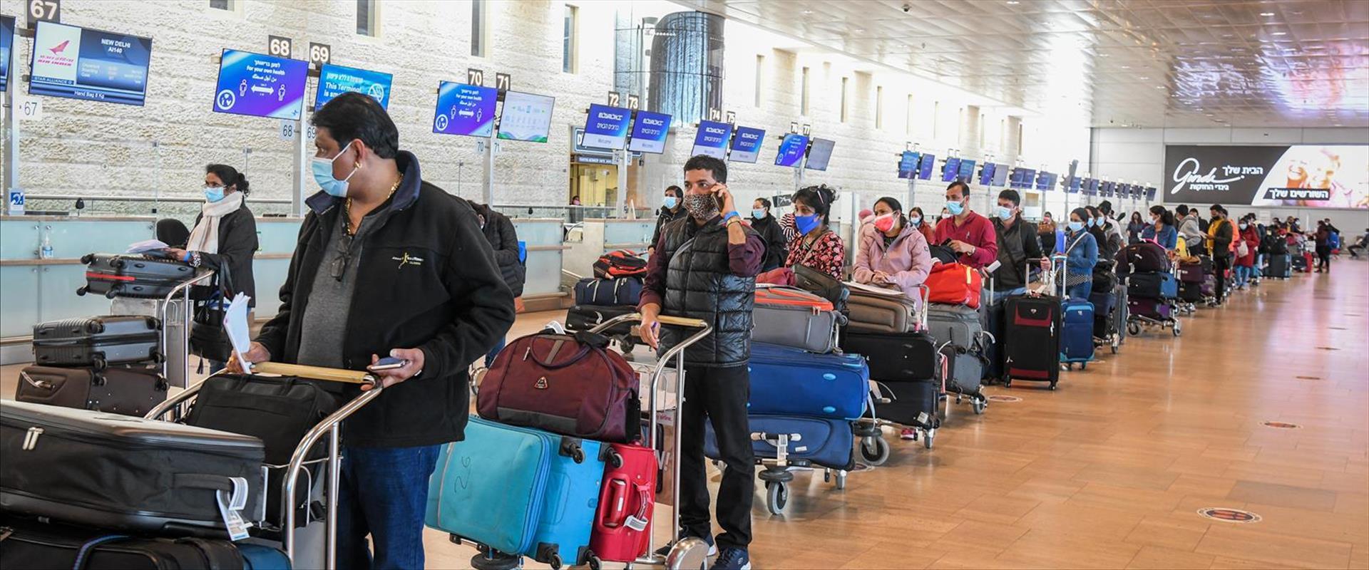 مطار بن غوريون الدولي