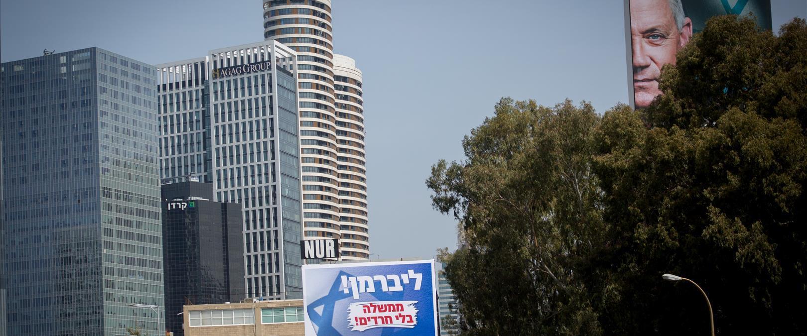 תעמולת בחירות 2021, שלטים בתל אביב