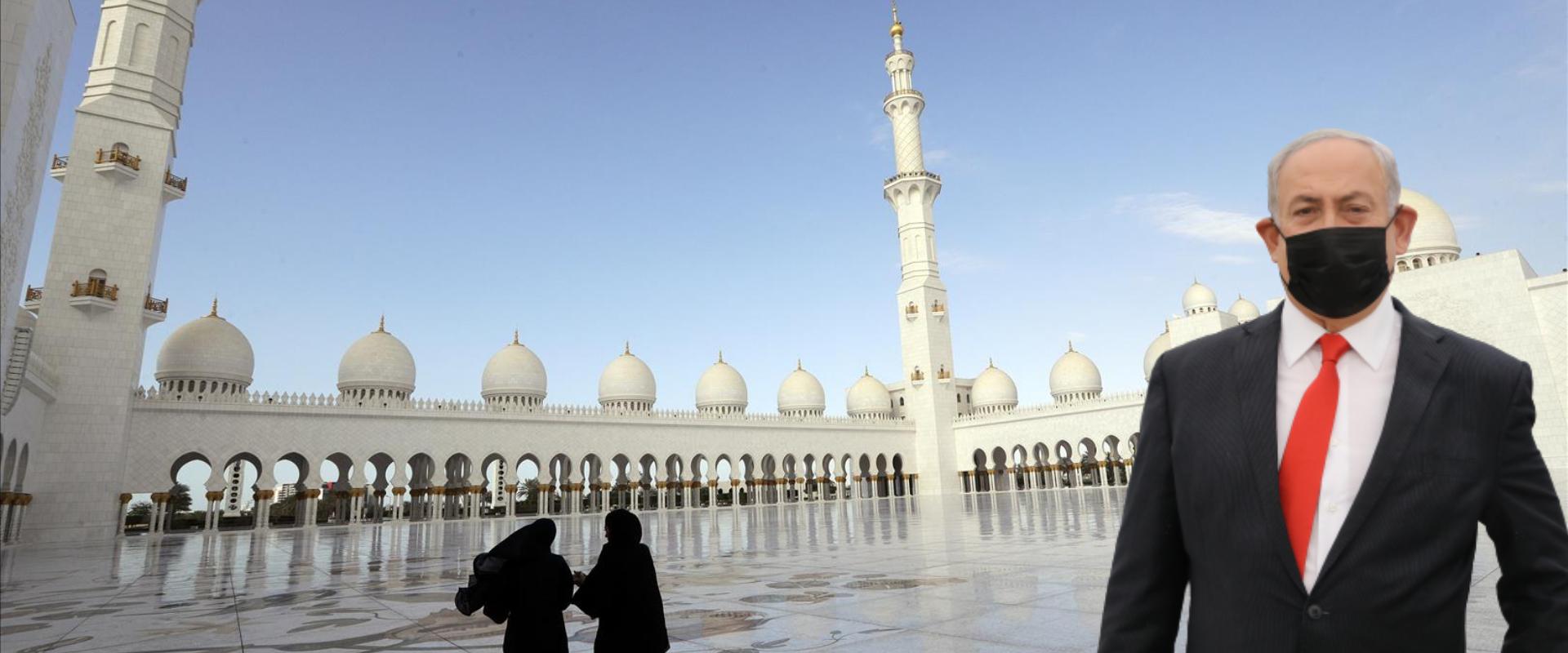 נתניהו על רקע מסגד באבו דאבי