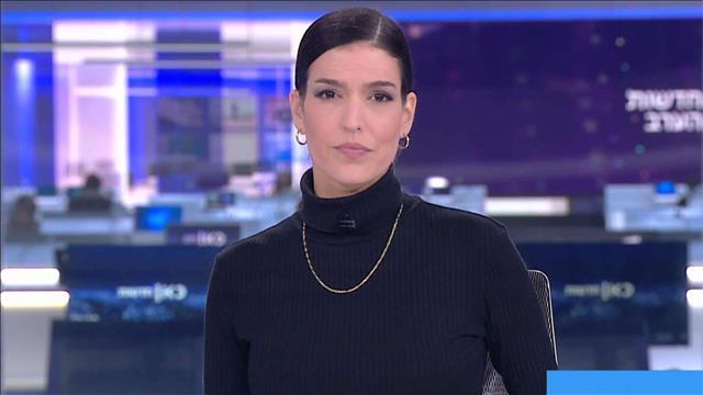 חדשות הערב | 02.03.21