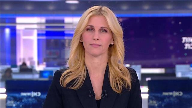 חדשות השבת | 20.03.21