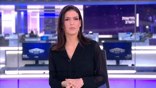 חדשות הערב   21.03.21