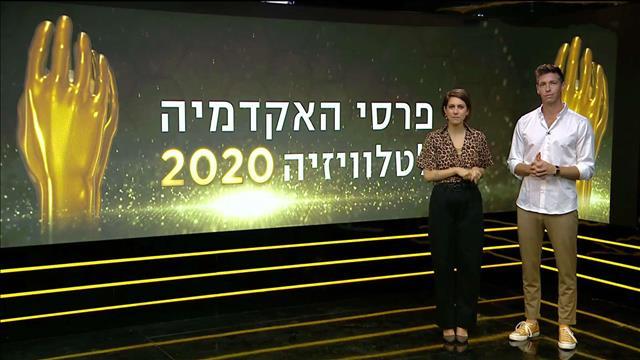טקס פרסי הטלוויזיה 2020 - המועמדים