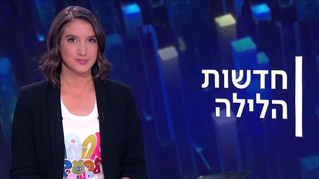 חדשות הלילה | 22.03.21