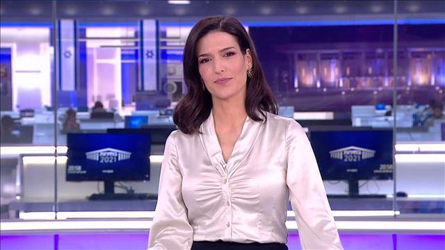 חדשות הערב | 23.03.21