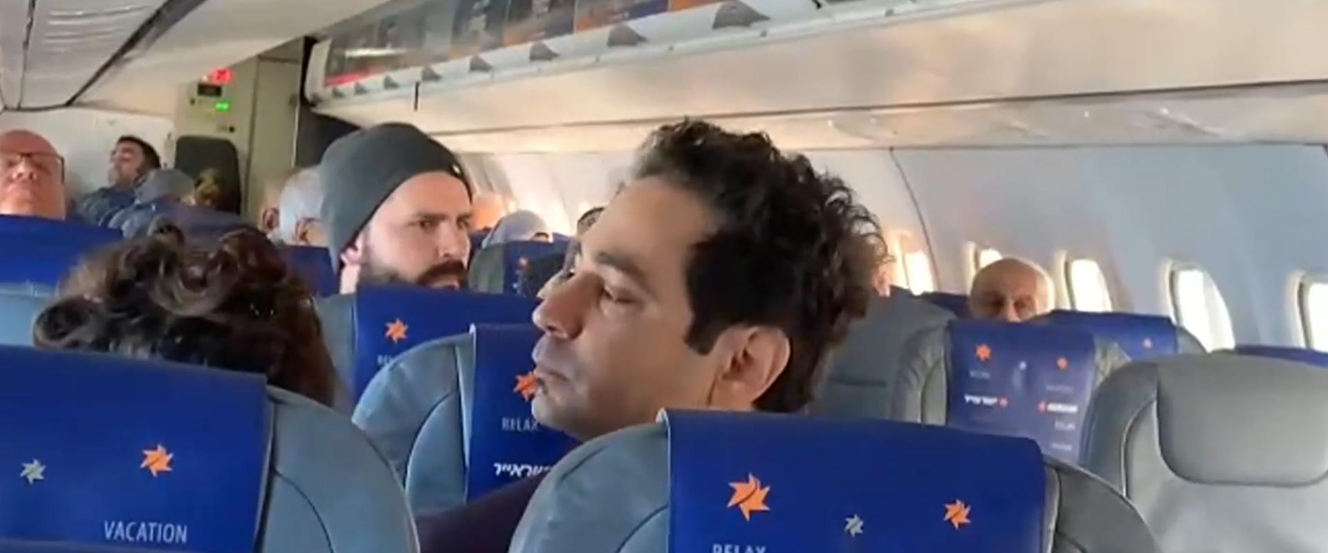 טיסה ליוון
