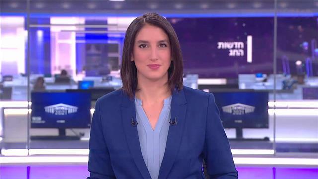 חדשות הערב   28.03.21