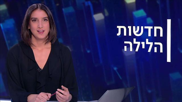חדשות הלילה | 03.03.21