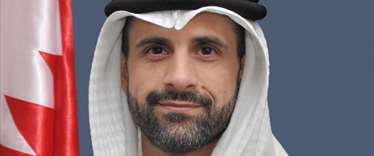 השגריר המיועד אל-ג'לאהמה