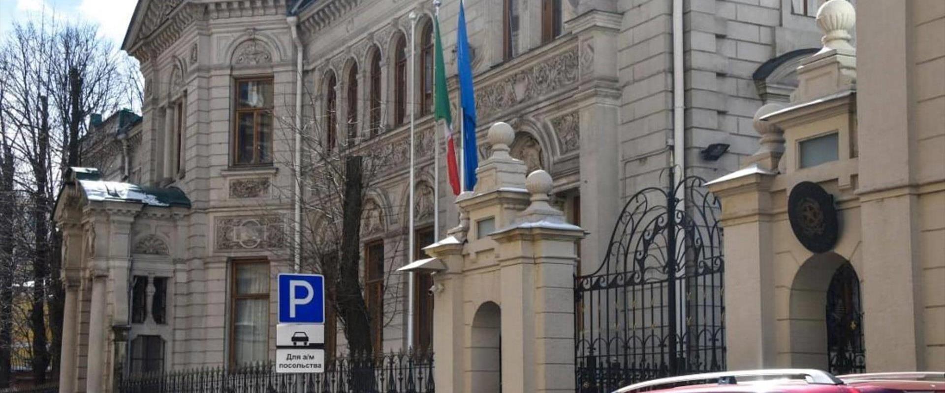 السفارة الروسية في إيطاليا