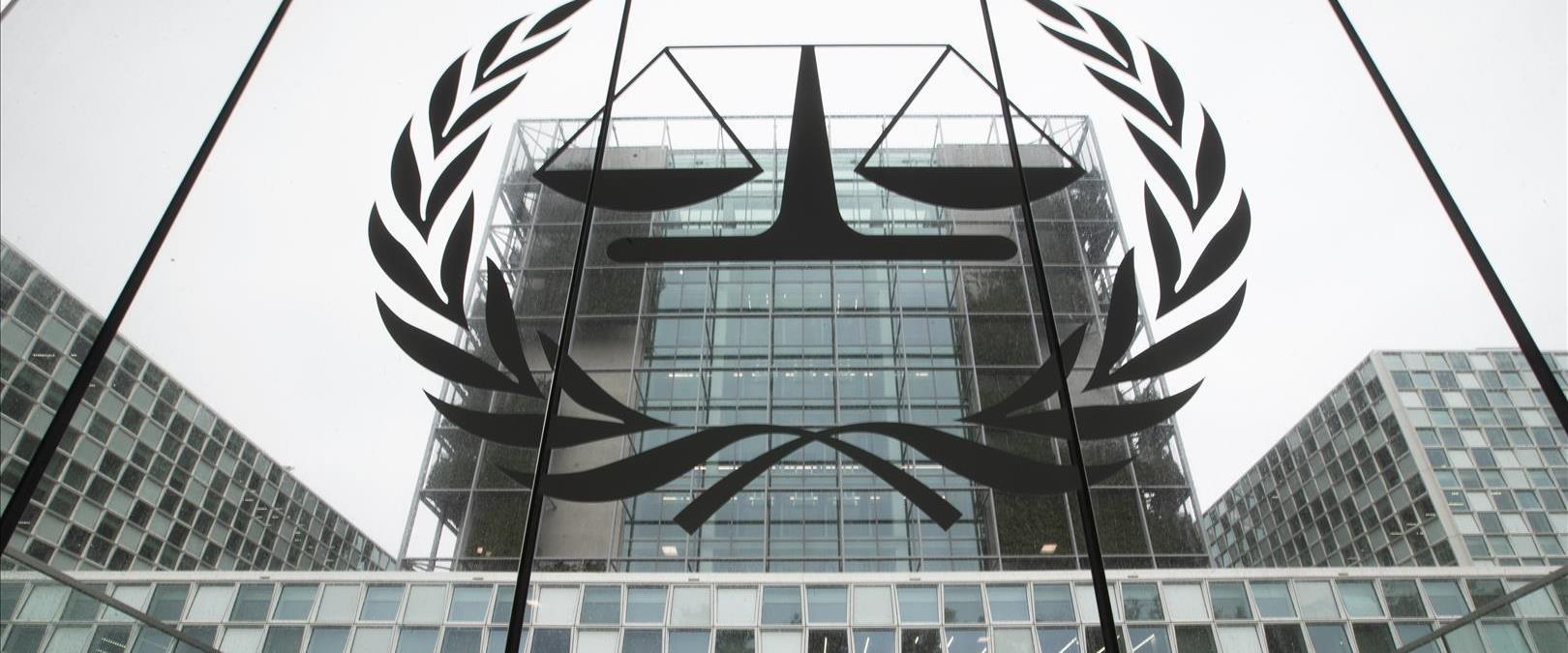 בית הדין הפלילי הבין לאומי בהאג, ארכיון