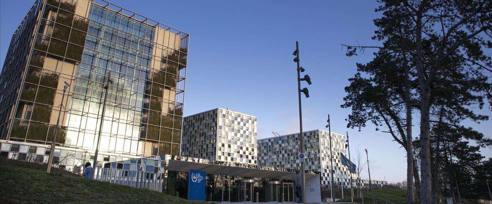בית הדין הפלילי הבין-לאומי בהאג