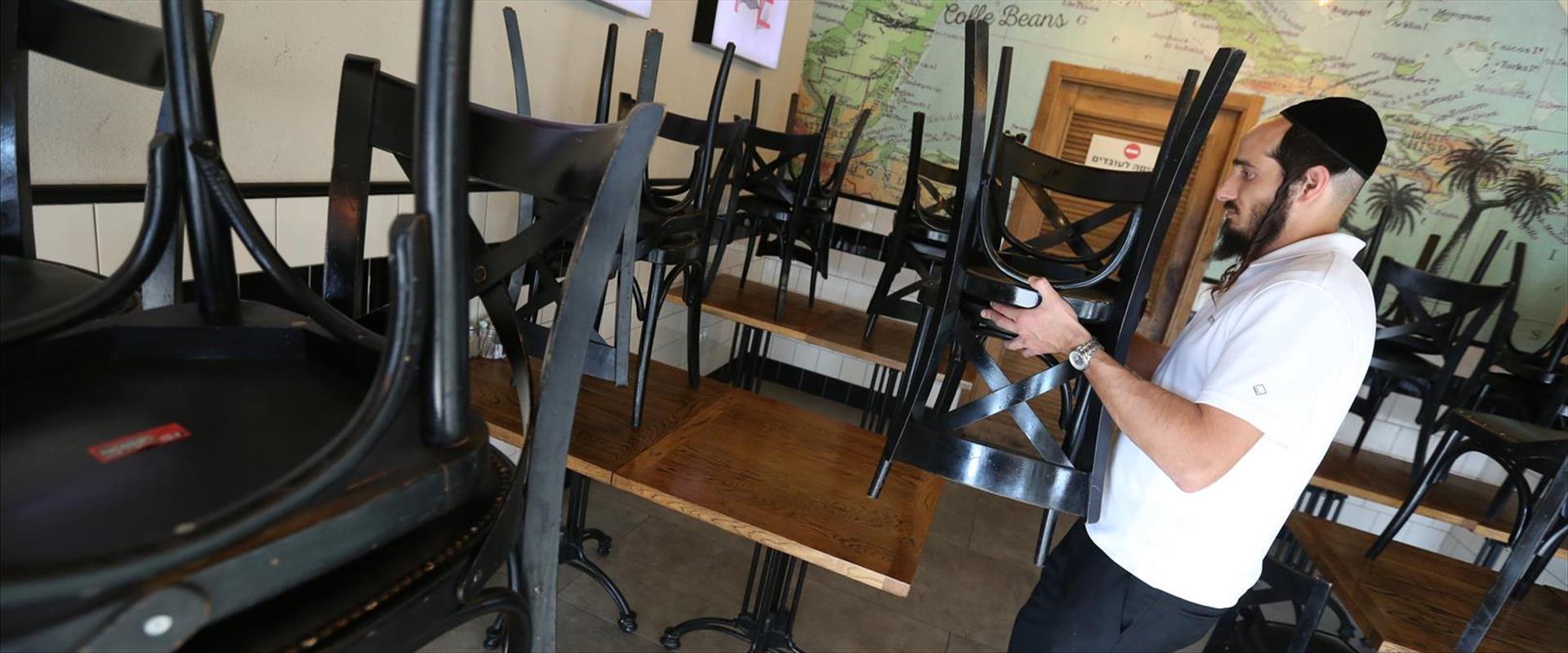 בית קפה בראש פינה