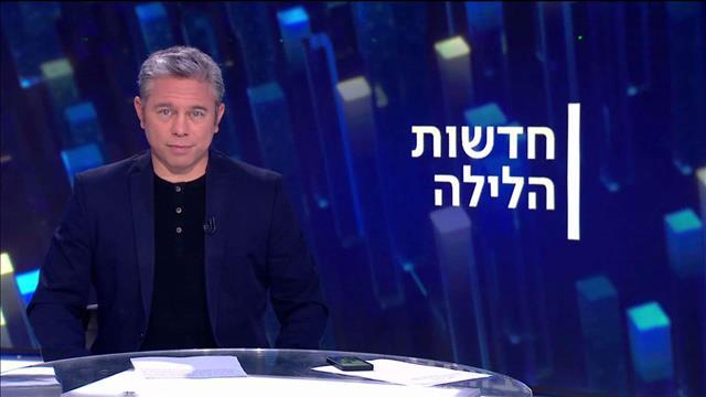 חדשות הלילה | 04.03.21