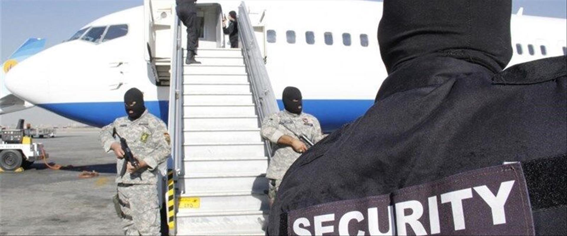 המטוס אותו ניסו לחטוף אחרי שנחת באיספאהאן, היום