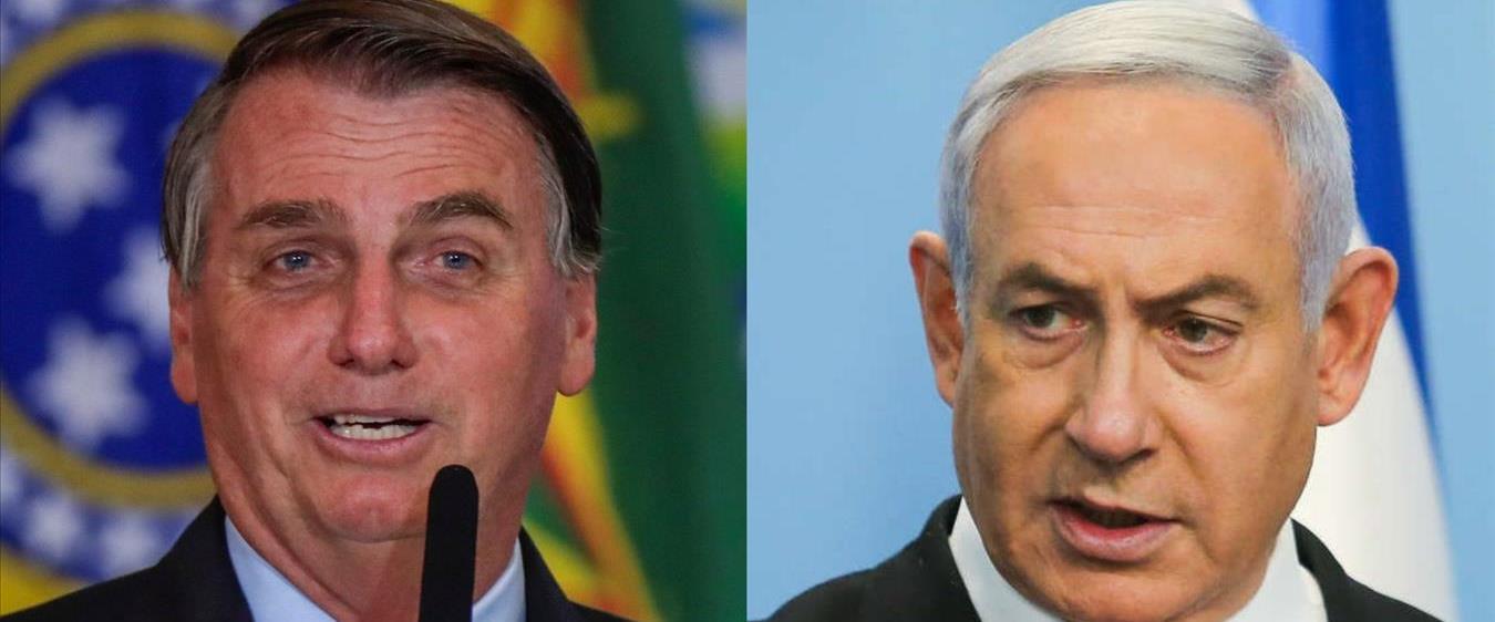 ראש הממשלה נתניהו וראש ממשלת ברזיל בולסונארו