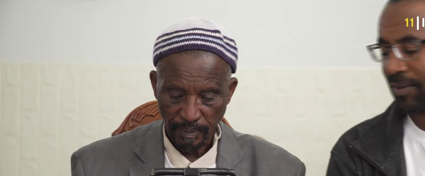 משפחת מנגיסטו נואשת לאות חיים מאברה