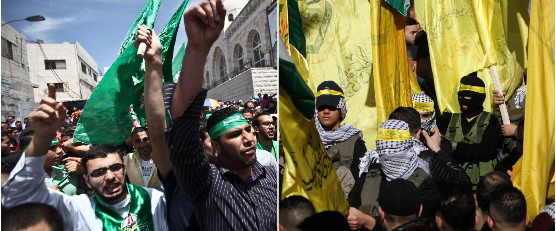"""תומכי חמאס ותומכי פת""""ח ברמאללה"""
