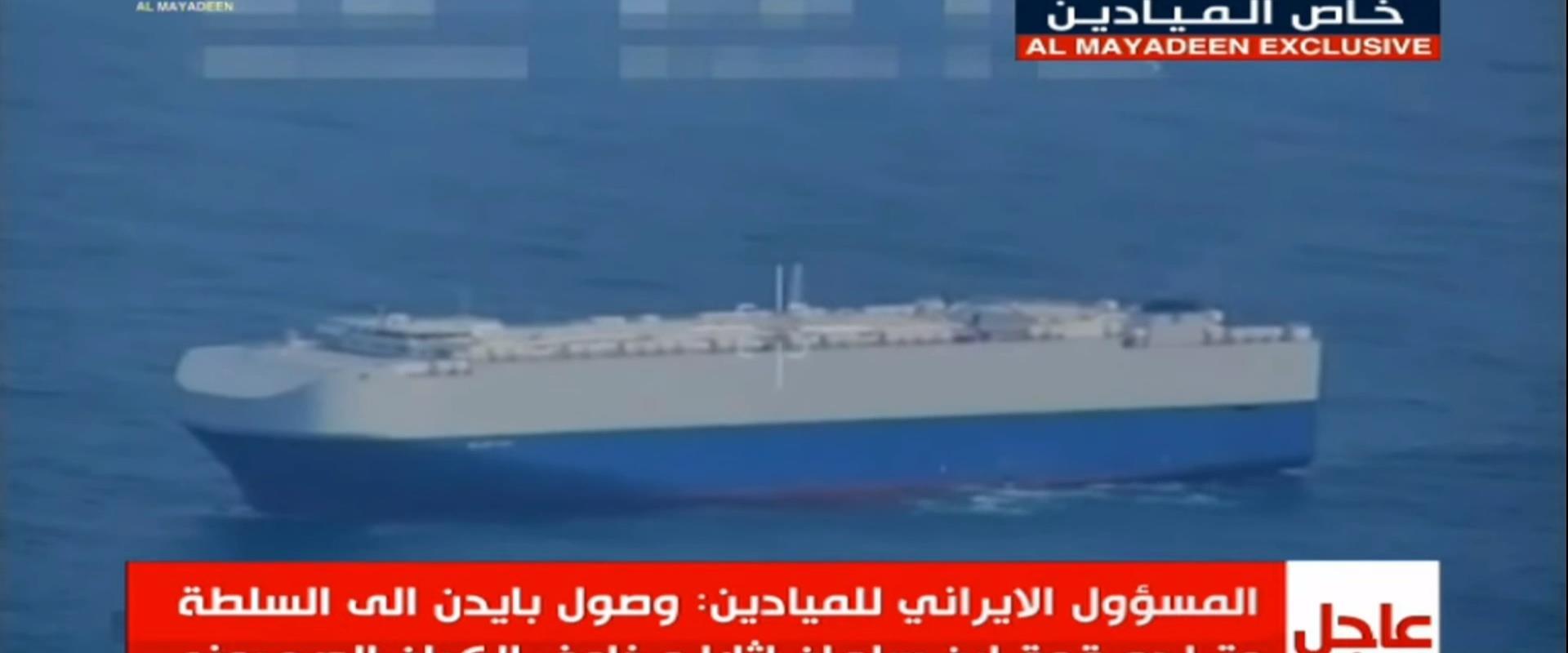 הספינה שבבעלות איש העסקים הישראלי, במפרץ עומאן