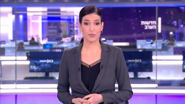 חדשות הערב | 09.03.21