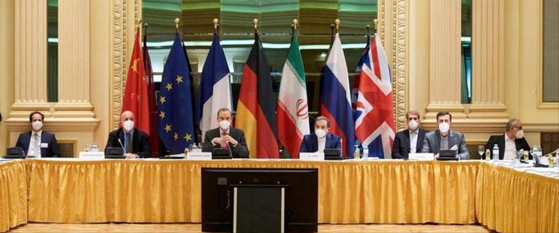 المحادثات النووية في فيينا - ارشيف