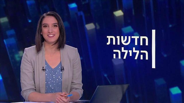 חדשות הלילה   11.04.21