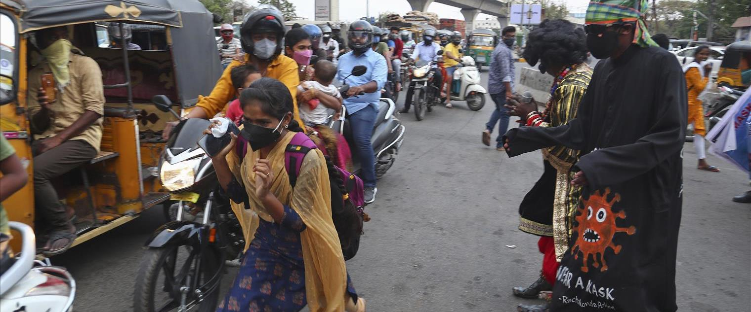 ניסיונות אכיפה של עטיית מסכה בהודו, 09.04.21