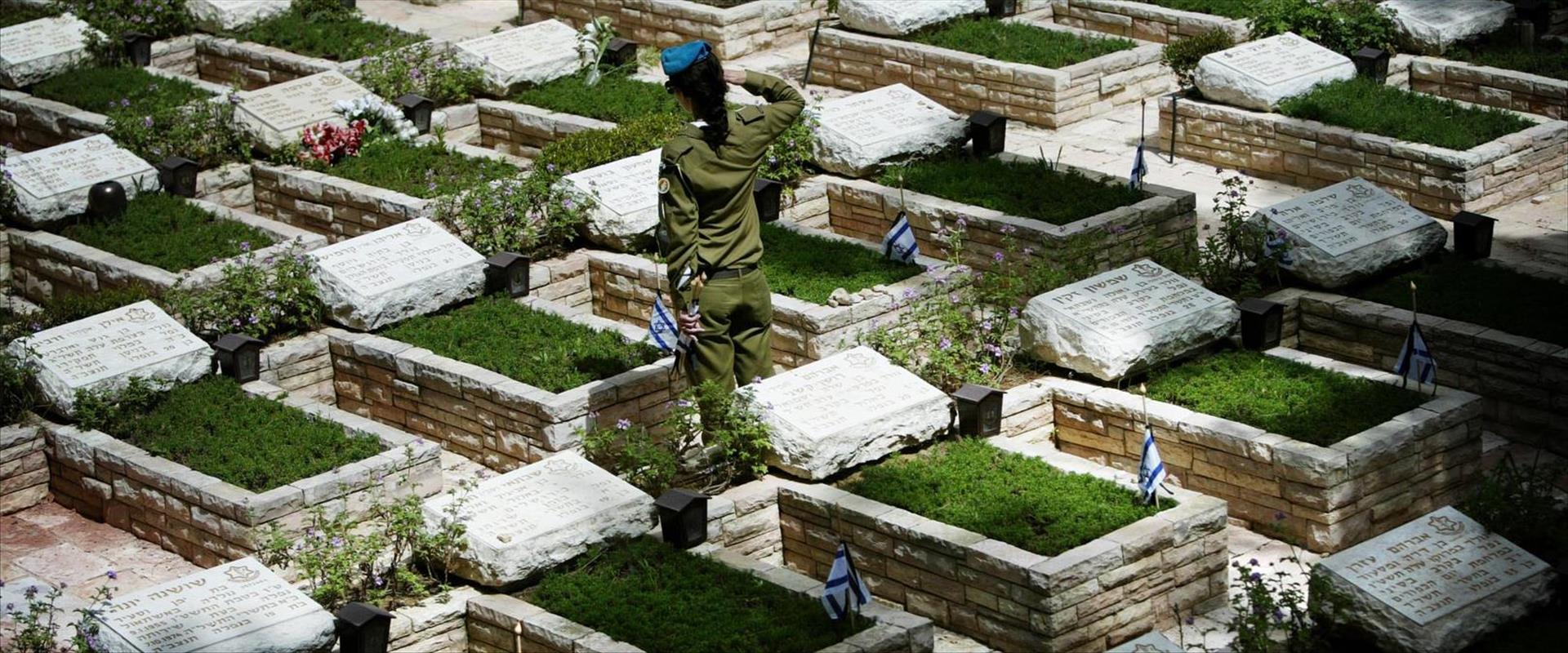 בית קברות צבאי