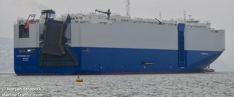 הספינה היפריון ריי, שלפי דיווחים נפגעה היום