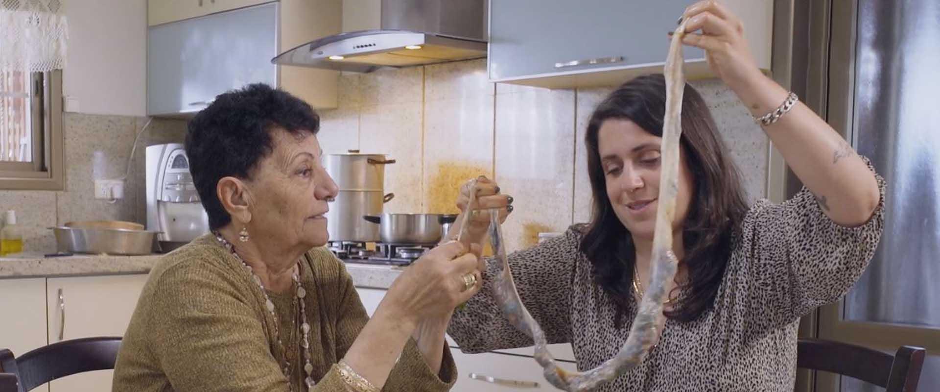 סבתא בישלה עם תום יער - ספיישל יום העצמאות