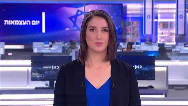 חדשות הערב | 15.04.21