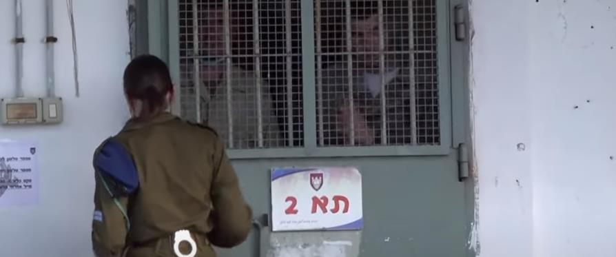 כלא 6