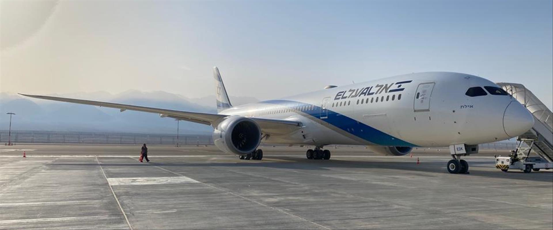 המטוס שנחת ברמון