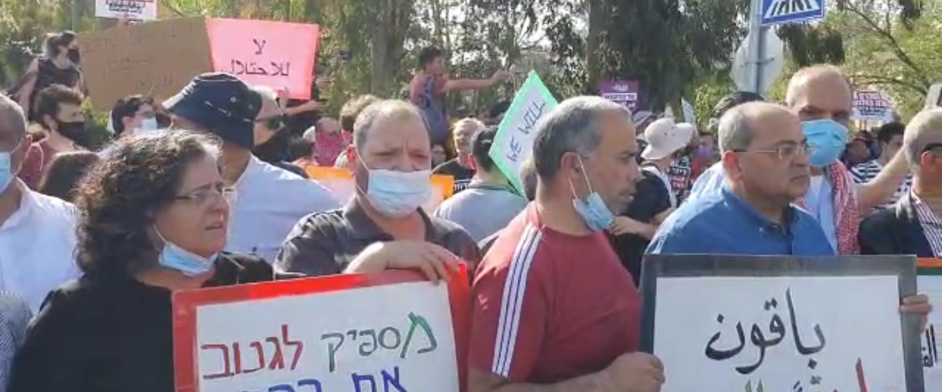 ההפגנה בשייח' ג'ראח, היום
