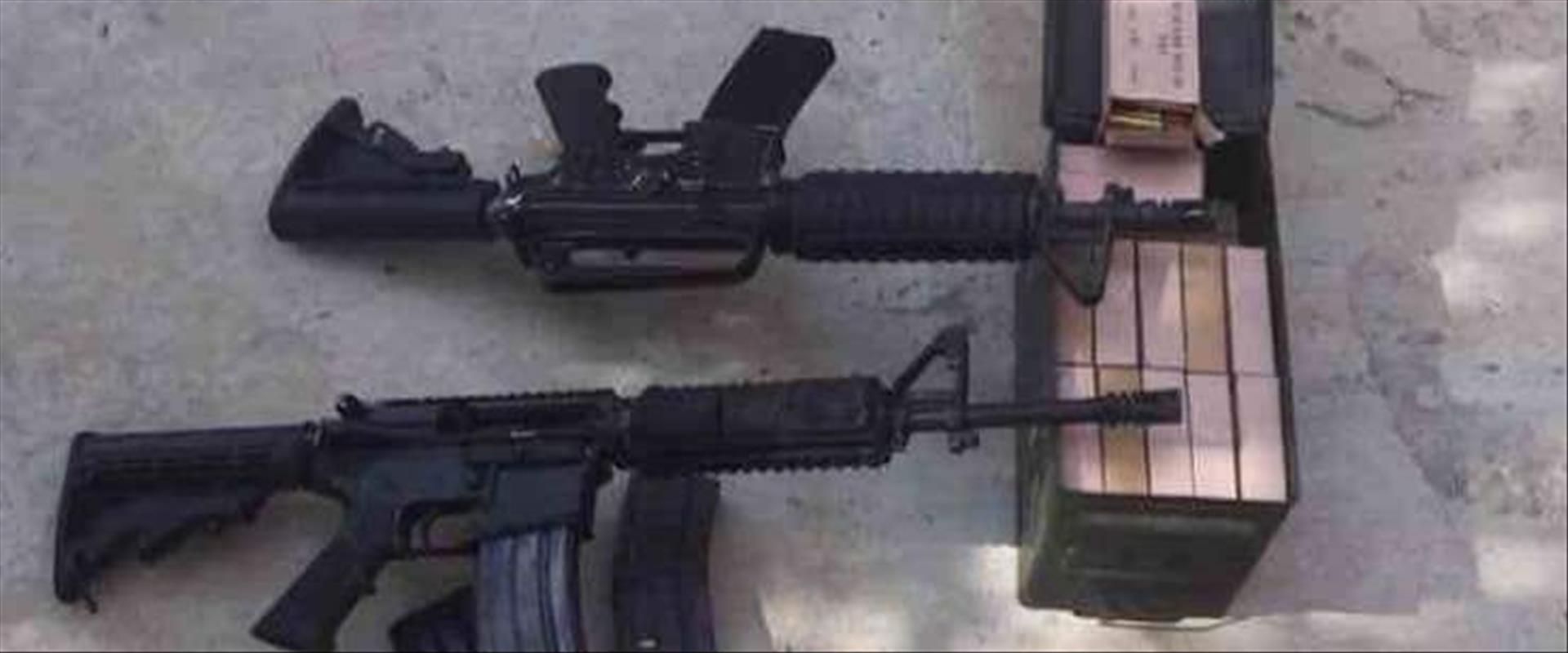 נשק במשולש