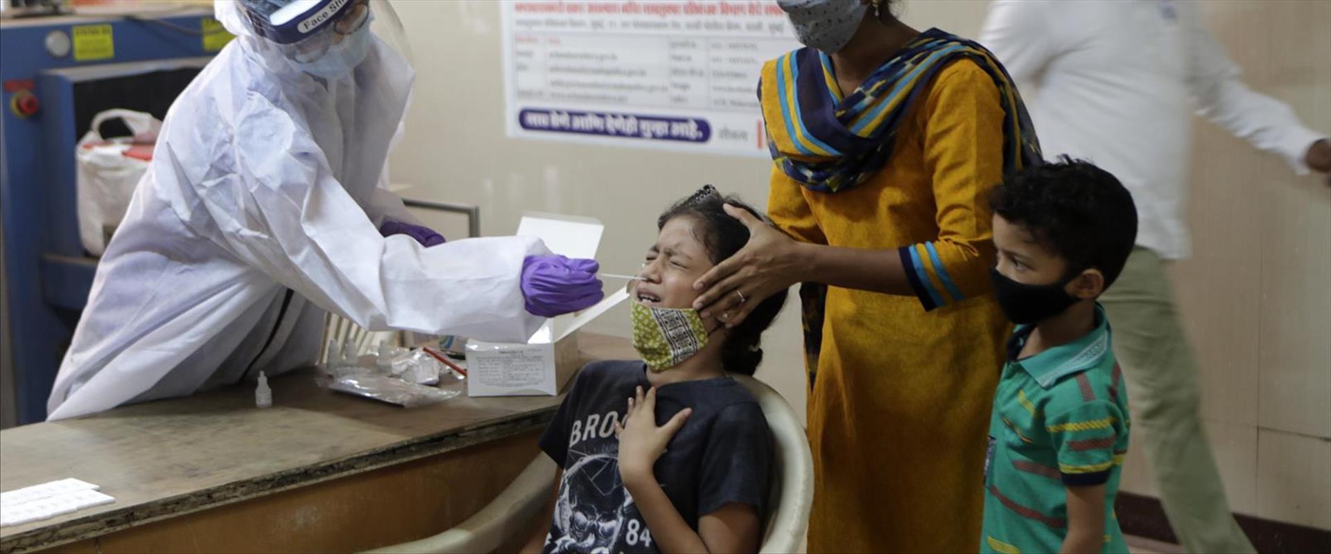 בדיקת קורונה במומבאי, אתמול