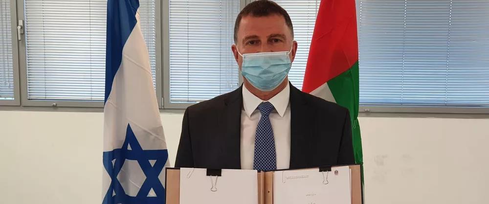 وزير الصحة يولي ادلشتين
