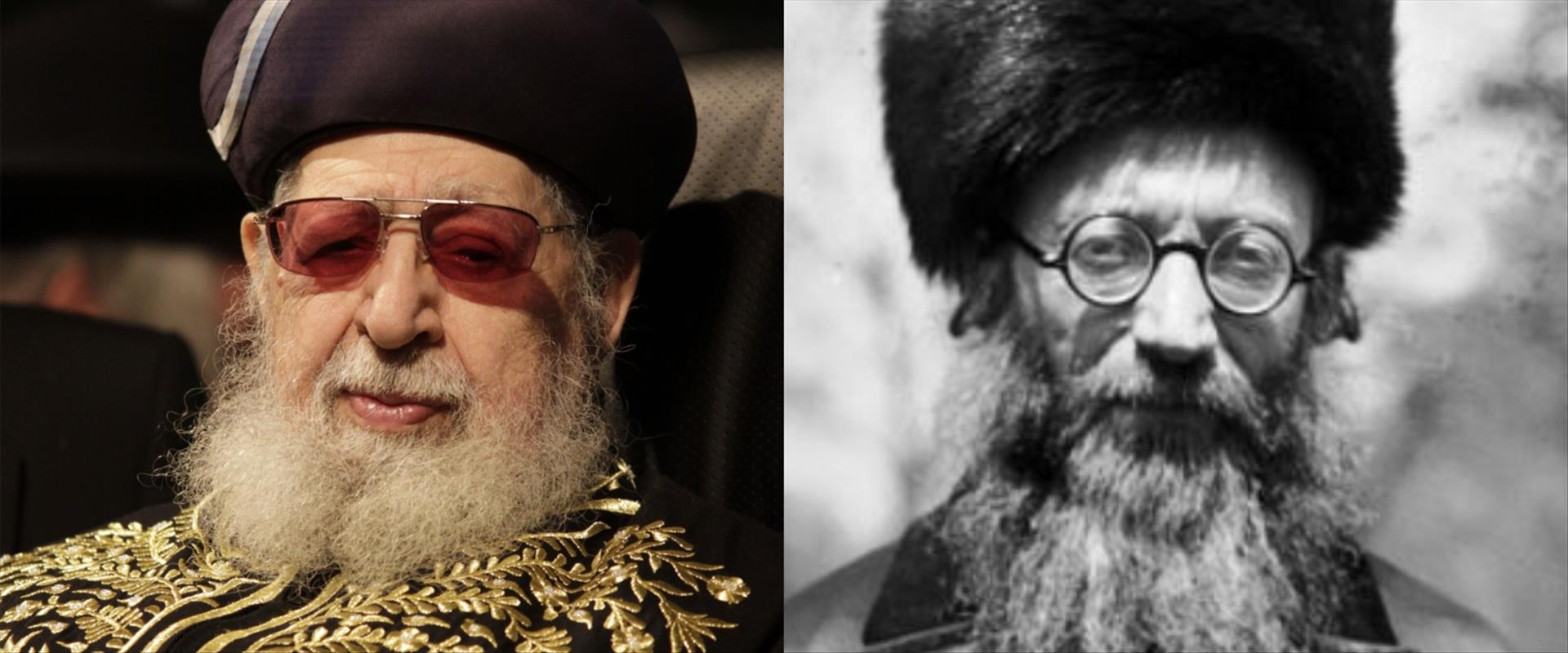 הרב קוק והרב עובדיה יוסף