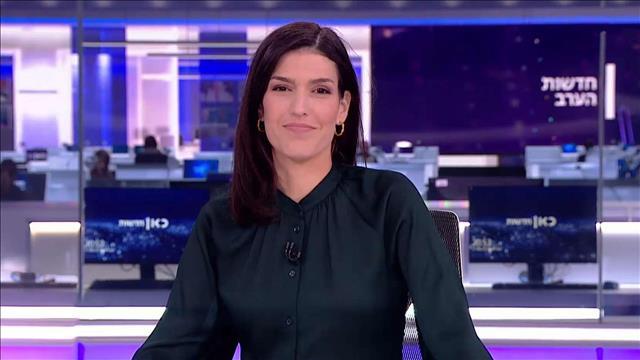 חדשות הערב | 25.04.21