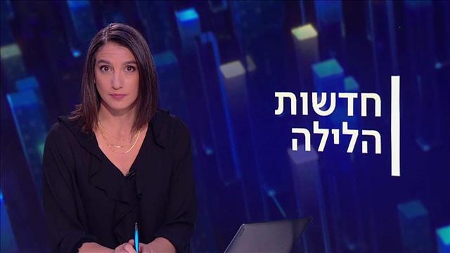 חדשות הלילה   25.04.21