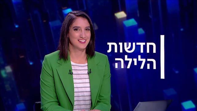 חדשות הלילה | 28.04.21