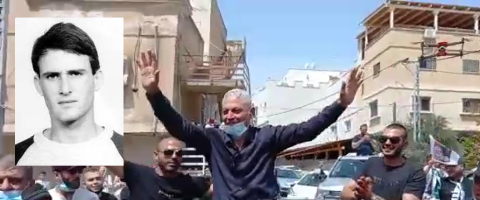 המחבל רושדי אבו-מוך, היום